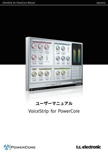 VOICESTRIP - パラメータ - TC Electronic