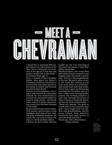 CHEVRAMAN