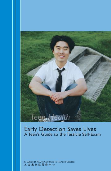 Testicles Magazines