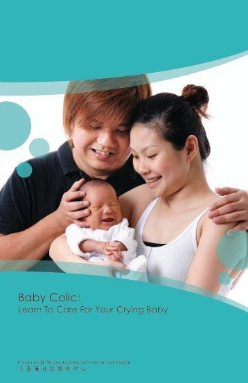 Baby Colic: - Charles B. Wang Community Health Center