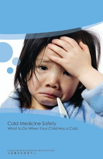 Cold Medicine Safety - Charles B. Wang Community Health Center