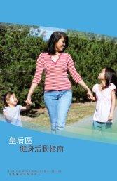 皇后區 - Charles B. Wang Community Health Center