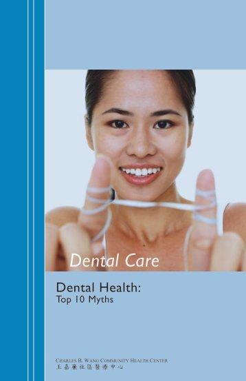 Dental Care - Charles B. Wang Community Health Center