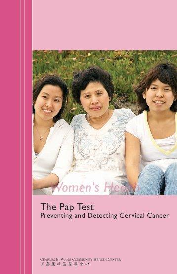 Women's Health - Charles B. Wang Community Health Center