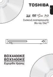 BDX4400KE&5400KE;_Full IB GR (Greek).indd - Toshiba-OM.net