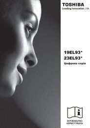 19EL93* 23EL93* - Toshiba-OM.net