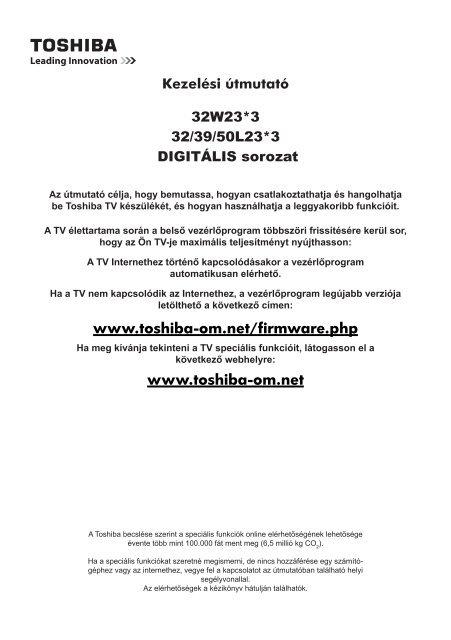 V - Toshiba-OM.net