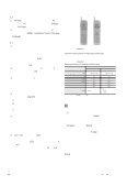 国内向けcdmaOne方式携帯電話端末 - 東芝 - Page 2
