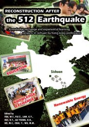 Reconstruction after the 512 Earthquake - Department of Electrical ...