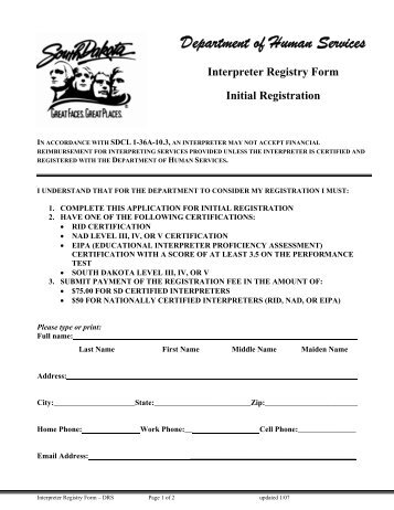 Initial Registration Form - Department of Human Services - State of ...