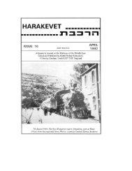 Issue 16 - HaRakevet