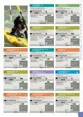 Aires de services - Aires de stationnement pour camping-cars ... - Page 7