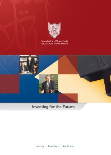 Learning Knowledge Leadership - Dubai School of Government