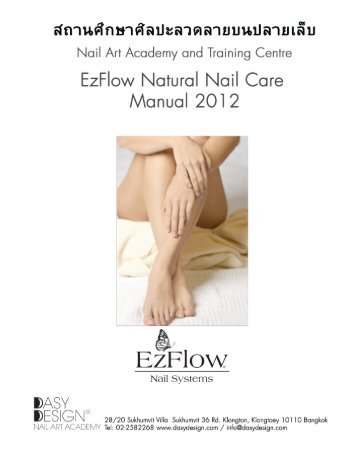 Download the EzFlow Natural Nail Care Manual 2012 - Dasy Design