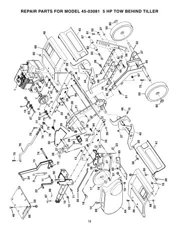 M101069 Tower Boom (40k)