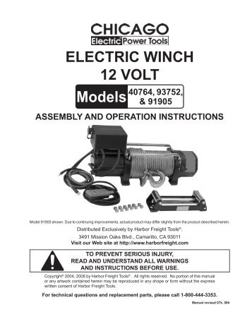 Harbor Freight Camo Atv Winch Wiring Diagram - Wiring ... on