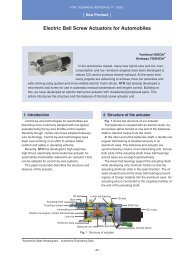 Electric Ball Screw Actuators for Automobiles - NTN