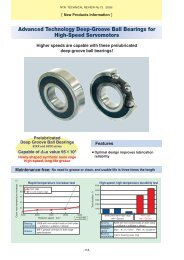 New Products Information - NTN