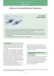 [New Product] Ballscrew for Automated Manual Transmission - NTN