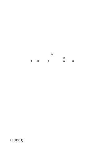 有価証券報告書 - 三菱樹脂株式会社