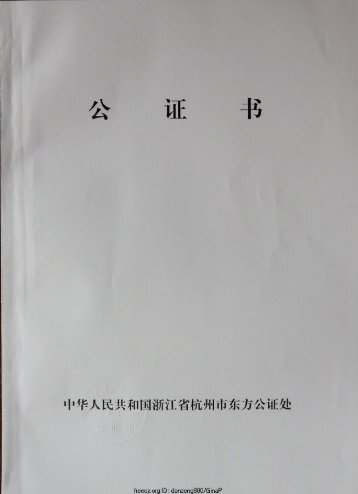 certificate of academic records.pdf
