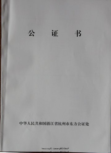 certificate of bachelor's degree.pdf