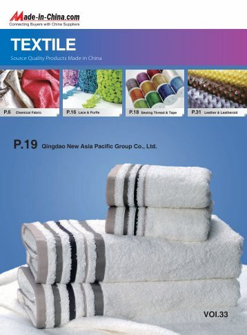 Textile - Made-in-China.com