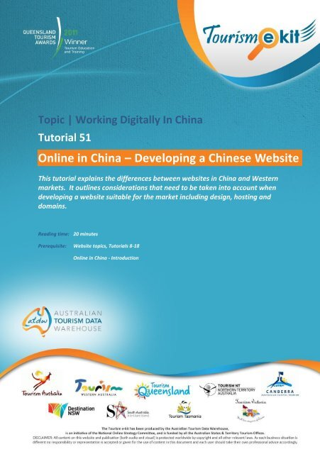Online in China – Developing a Chinese Website