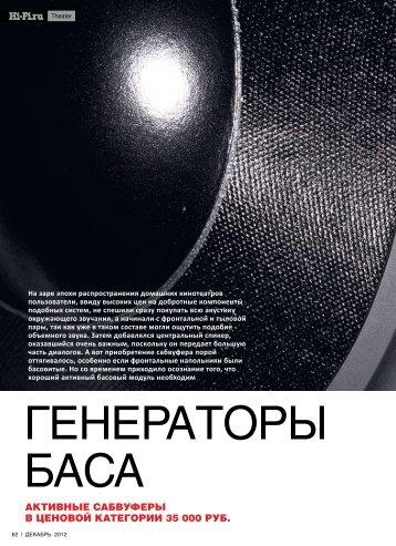 2012 REL T7 – рубрика - Barnsly.ru