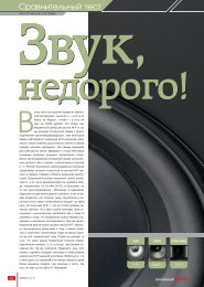 Сравнительный тест - Barnsly.ru