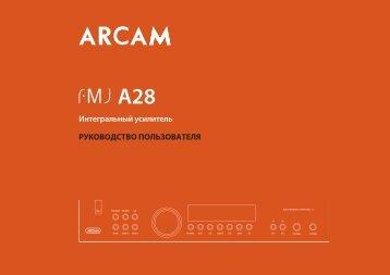 ARCAM A28 MANUAL RUS 01.eps - Barnsly.ru