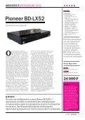Àêóñòè÷åñêàÿ ñèñòåìà YG Acoustics - Pioneer - Page 3