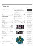 """VSX-922-K - """"Модель месяца"""". Журнал «Stereo & Video - Pioneer - Page 3"""