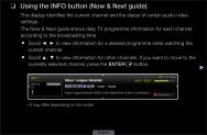 Using the INFO button (Now & Next guide) - Big Brown Box