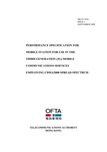 (3G) Mobile Communications Services Employing