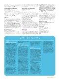 ビッグベンド地方 - TravelTex - Page 4