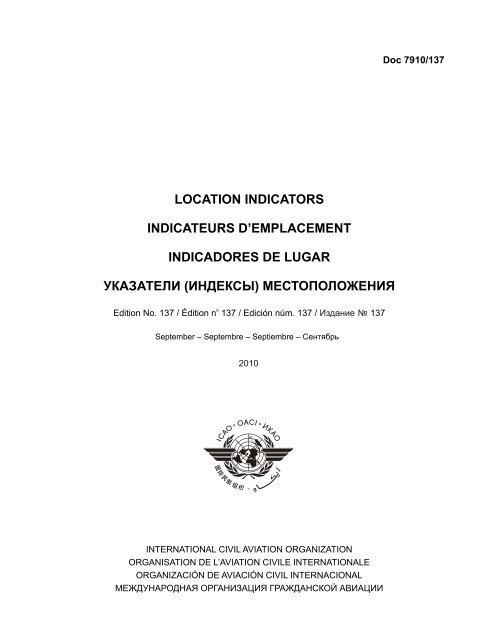 Location Indicators Indicateurs D Emplacement