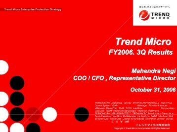 PowerPoint プレゼンテーション - Trend Micro