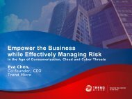 Empower the Business while Effectively Managing Risk - Trend Micro