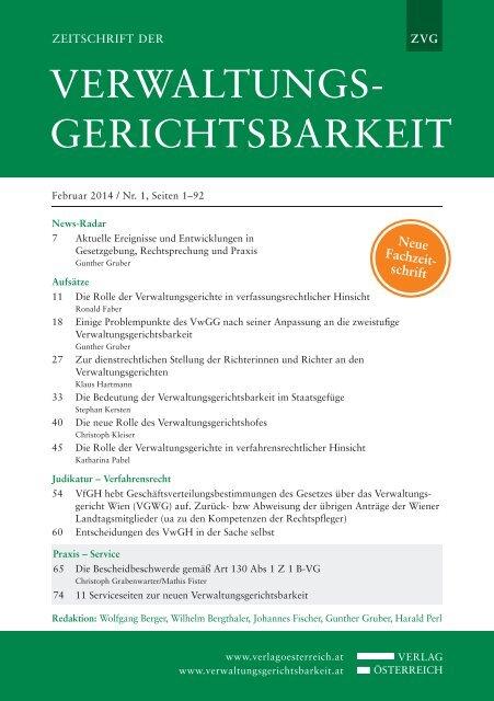 Zeitschrift der Verwaltungsgerichtsbarkeit (ZVG), Nr. 1