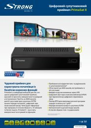 Цифровий супутниковий приймач PrimaSat II - STRONG Digital TV