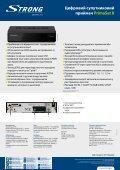 Цифровий супутниковий приймач PrimaSat II - STRONG Digital TV - Page 2