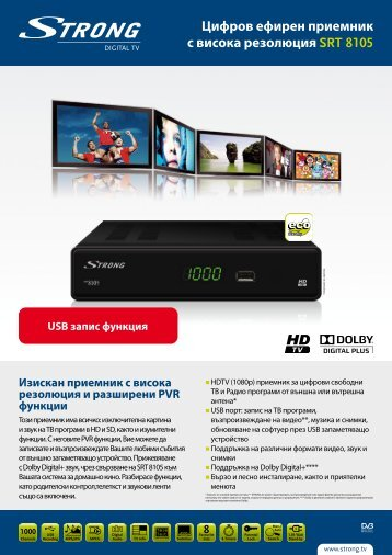 SRT 8105 - STRONG Digital TV