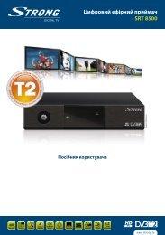 цифровий ефірний приймач SRT 8500 - STRONG Digital TV
