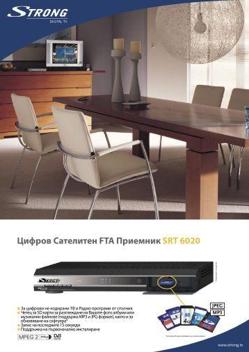 LL 6020.indd - STRONG Digital TV