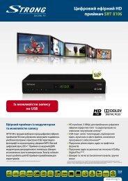 Цифровий ефірний HD приймач SRT 8106 - STRONG Digital TV