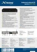 Цифровий ефірний HD приймач SRT 8106 - STRONG Digital TV - Page 2
