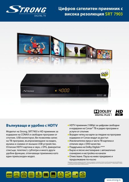 Цифров сателитен приемник с висока резолюция SRT 7903