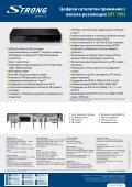 Цифров сателитен приемник с висока резолюция SRT 7903 - Page 2