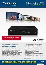 Цифровой эфирный HD приемник SRT 8105 ECO - STRONG ...